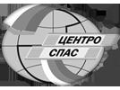 ЦЕНТРО СПАС